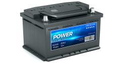 AdobeStock_car battery.jpeg